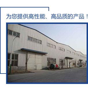 建筑模板公司简介